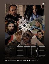 Постер к фильму «Быть»
