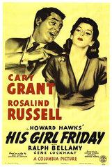 Постер к фильму «Его девушка Пятница»