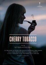 Постер к фильму «Вишневый табак»