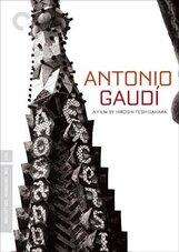 Постер к фильму «Антонио Гауди»