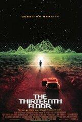 Постер к фильму «Тринадцатый этаж»