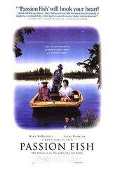 Постер к фильму «Рыба страсти»
