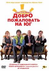 Постер к фильму «Добро пожаловать на юг»