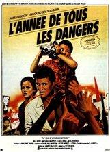 Постер к фильму «Год, опасный для жизни»