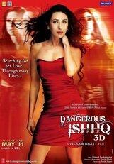 Постер к фильму «Опасная любовь 3D»