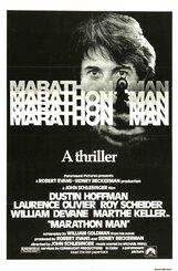 Постер к фильму «Марафонец»