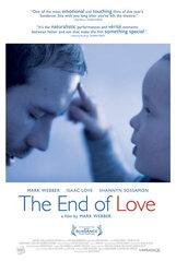 Постер к фильму «Конец любви»