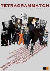 Постер к фильму «Тетраграмматон»