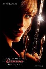 Постер к фильму «Электра»