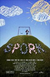 Постер к фильму «Ложковилка»