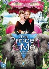 Постер к фильму «Принц и я 4»