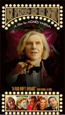 Постер к фильму «Сто и одна ночь»