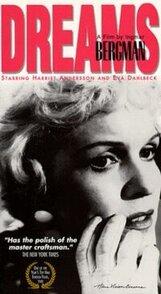 Постер к фильму «Женские грезы»