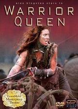Постер к фильму «Королева против Рима»