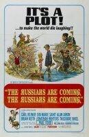 Постер к фильму «Русские идут!»