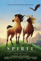 Постер к фильму «Спирит: Душа прерий»