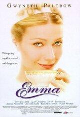 Постер к фильму «Эмма»