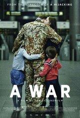 Постер к фильму «Война»
