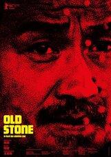 Постер к фильму «Старый камень»