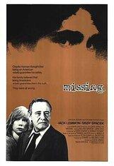 Постер к фильму «Пропавший без вести»