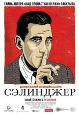 Постер к фильму «Сэлинджер»