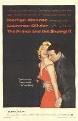 Постер к фильму «Принц и хористка»