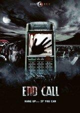 Постер к фильму «End Call»