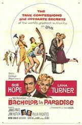 Постер к фильму «Холостяк в раю»