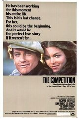Постер к фильму «Конкурс»
