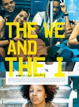 Постер к фильму «Мы и я»
