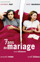 Постер к фильму «Женаты 7 лет»