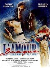 Постер к фильму «Ветреная любовь»