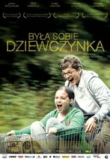 Постер к фильму «О девушке»