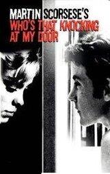 Постер к фильму «Кто стучится в дверь ко мне?»