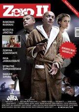 Постер к фильму «Зеро 2»