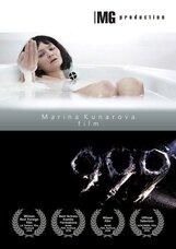 Постер к фильму «999»