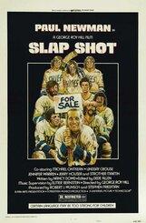 Постер к фильму «Удар по воротам»