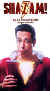 Постер к фильму «Шазам!»