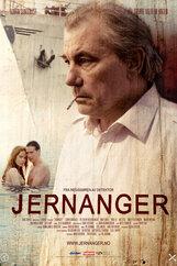 Постер к фильму «Буря в моем сердце»
