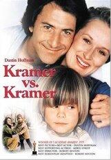 Постер к фильму «Крамер против Крамера»