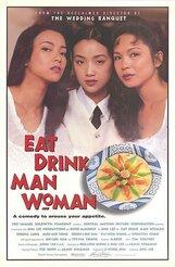 Постер к фильму «Ешь, пей, мужчина, женщина»