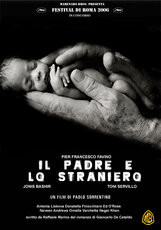 Постер к фильму «Родной и чужой»