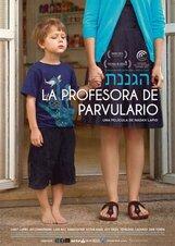 Постер к фильму «Воспитательница»
