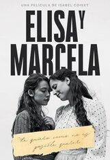 Постер к фильму «Элиза и Марсела»