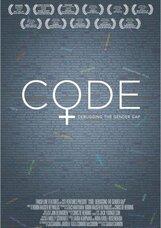 Постер к фильму «Команда: устранить гендерный разрыв»