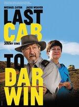 Постер к фильму «Дарвин - конечная остановка»