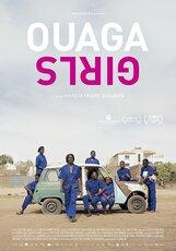 Постер к фильму «Девушки из Уагадугу»