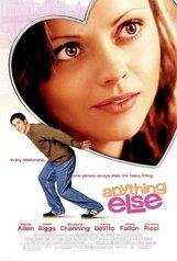 Постер к фильму «Кое-что еще»