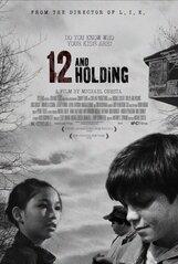 Постер к фильму «Двенадцатилетние»