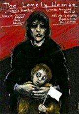 Постер к фильму «Одинокая женщина»